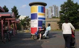 Kunst an Kölner Litfaßsäulen